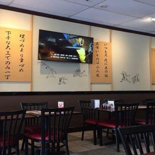 A photo of Fujin Ramen restaurant