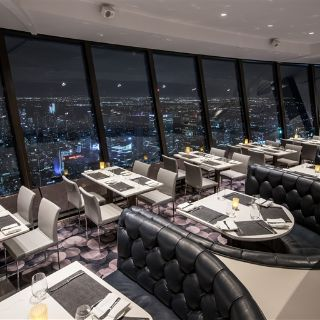 A photo of 360 The Restaurant at the CN Tower restaurant