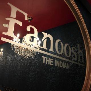 A photo of Fanoosh restaurant