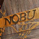 Nobu Miami Private Dining