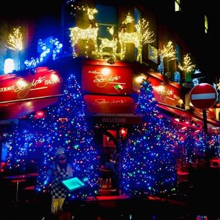A photo of Sergios restaurant