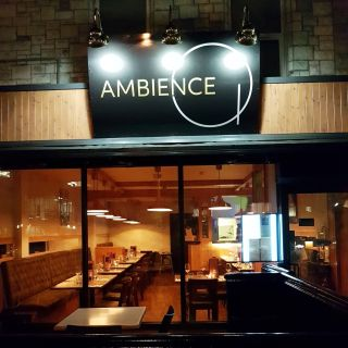 A photo of Ambience restaurant