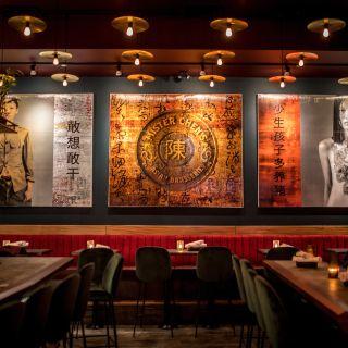A photo of Mister Chen's Asian Brasserie restaurant