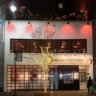 A photo of Aretsky's Patroon restaurant