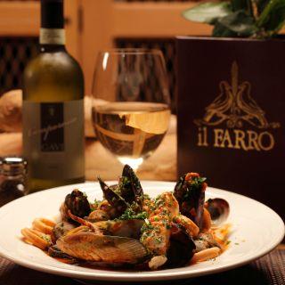 A photo of Il Farro Restaurant restaurant