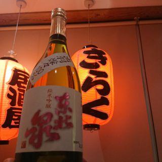 A photo of Kiraku Japanese Restaurant restaurant