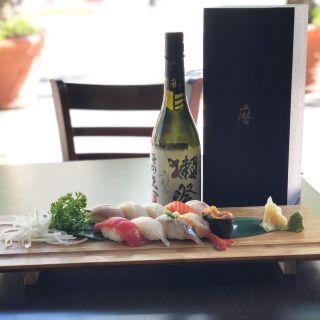 A photo of iSushi Omakase & Sake Bar restaurant