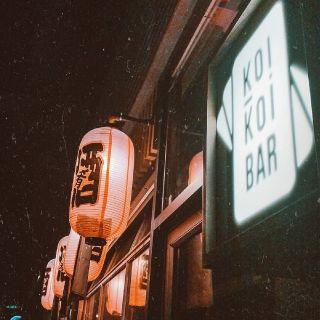 Koi Koi Sake Barの写真