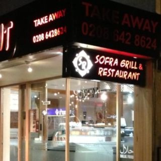 A photo of Sofra Grill restaurant