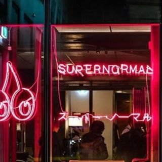 Supernormal  City - Group bookings