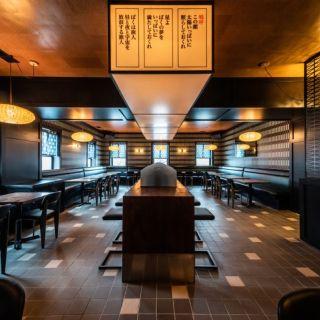 A photo of Zeppelin restaurant
