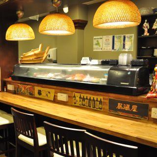 Sushimo Japanese Restaurant