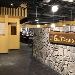 A photo of Guu - Davie restaurant
