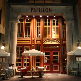 Papillon Bistro and Barの写真