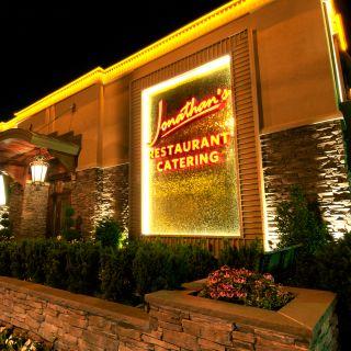 Jonathan's Restaurant - New Hyde Parkの写真