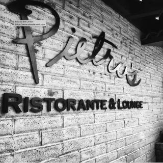 A photo of Pietros No 1 restaurant