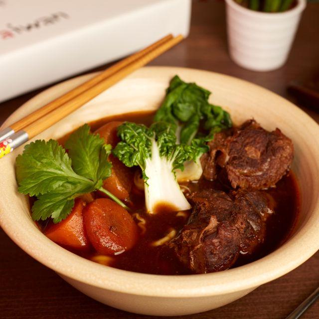 Beef Noodle Soup - BAOBAO Taiwanese Street Food, Croydon, Croydon