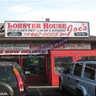 A photo of Joe's Lobster House restaurant