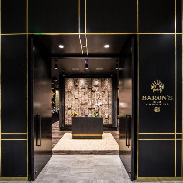 Baron's Xi'an Kitchen & Bar, Bellevue, WA