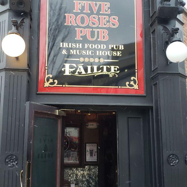 Five Roses Pub, Rosemont, IL