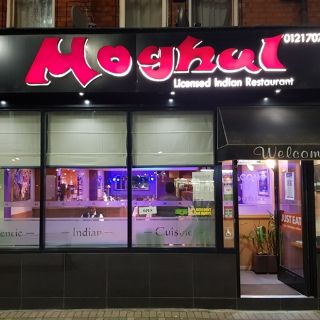 Moghul Restaurant Birmingham