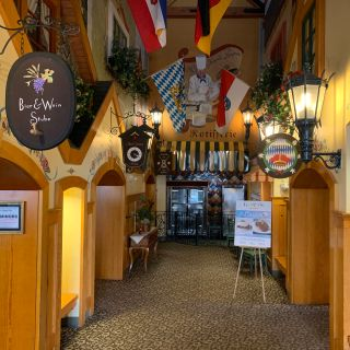 A photo of Gustav's Pub & Grill - Vancouver restaurant