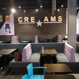 Creams Cafe Milton Keynes