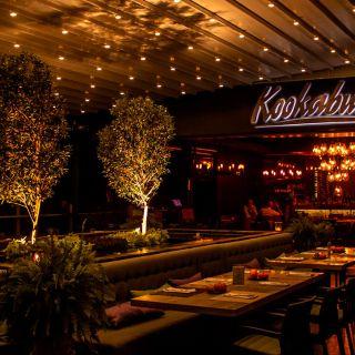 Una foto del restaurante Kookaburra Cuernavaca