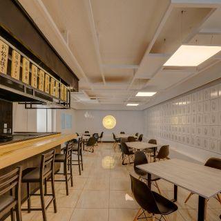 Una foto del restaurante Goen