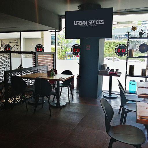 Santafe - Urban Spices - Santa Fe, Ciudad de México, CDMX