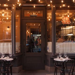 A photo of The Leroy House restaurant