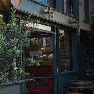 Foto von Dunya Restaurant
