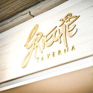 Foto von Der Grieche Restaurant