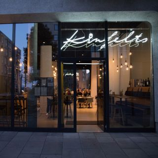 A photo of Kinfelts Kitchen & Wine restaurant