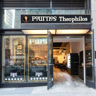 Fournos Theophilos - 7th AVE