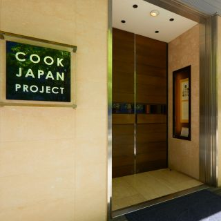 A photo of COOK JAPAN PROJECT restaurant