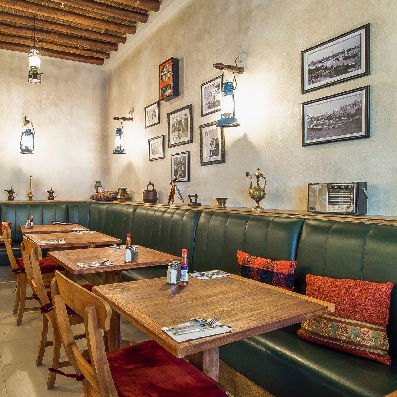 Al Fanar Restaurant and Café