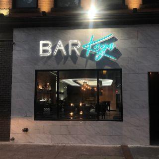 Bar Kaya