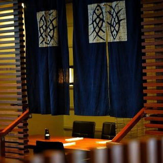 A photo of SuBi Japanese Restaurant restaurant