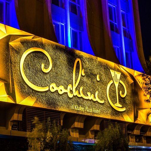 COOCHINI Restaurant & Bar, Dubai, Dubai