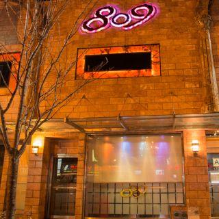 Foto von 809 Bar & Grill Restaurant
