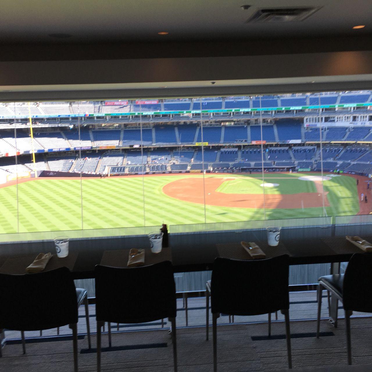 Audi Club Yankee Stadium Restaurant