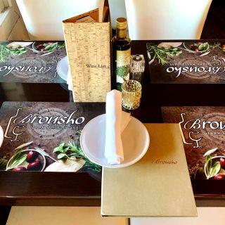 Brousko Authentic Greek Cuisine