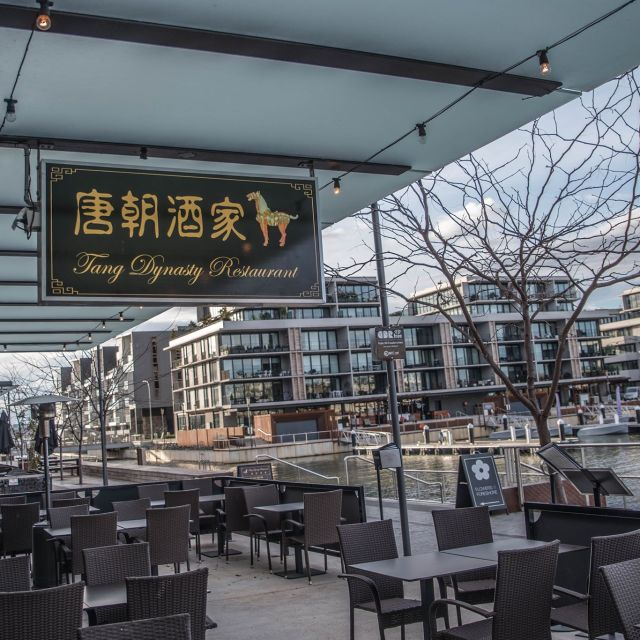 Tang Dynasty Restaurant, Kingston, AU-ACT