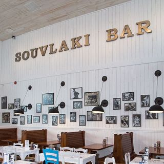 A photo of Souvlaki Bar - Saint Jean restaurant