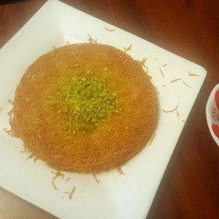 A La Turca Turkish Cuisine