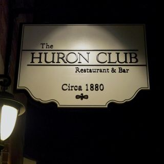 A photo of The Huron Club restaurant
