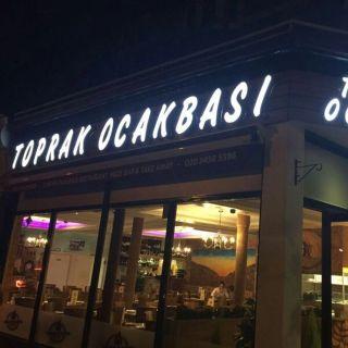 A photo of Toprak Ocakbasi restaurant