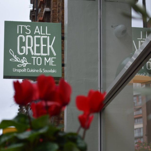 It's All Greek To Me, London