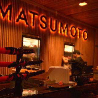 A photo of Matsumoto restaurant